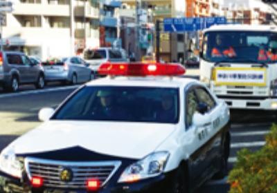 神奈川県警との合同防災訓練を実施